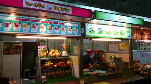 Magic Food Court Lunch At Suvarnabhumi Airport Thailand The Travel