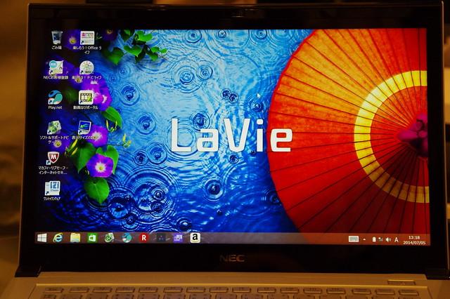 NEC LaVie Z GN206Y1G2_GN174Z2G2_039