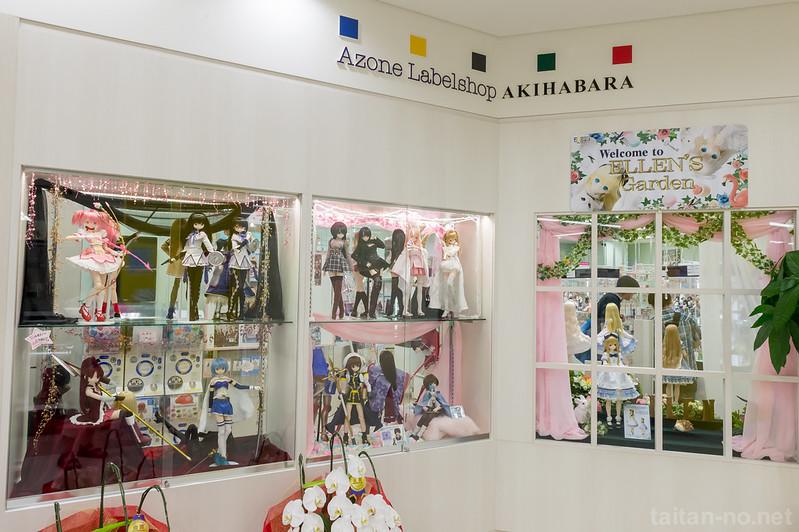 AZONE LS Akihabara_20140810-DSC_9976