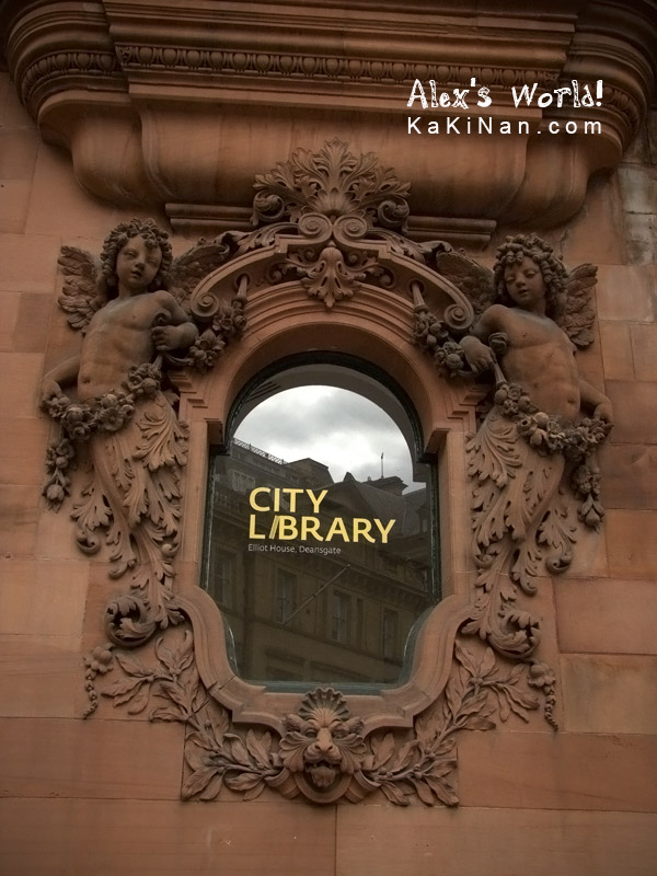 Manchester City Library Elliot House, Deansgate