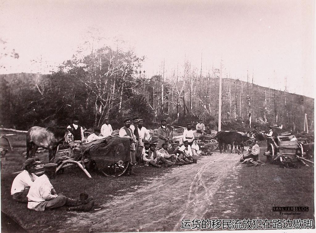1891年萨哈林岛56