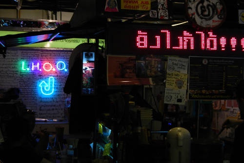 a Funky Coffee Shop in BACC, Bangkok