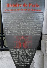 Photo of Brown plaque № 44717