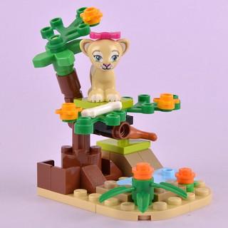 Animal Minifigure Friends 41048 41059 Savannah Tan Lion Tiger Cub LEGO