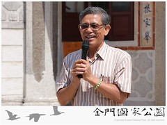 金門國家公園形象識別意象創意圖紋特展記者會-04