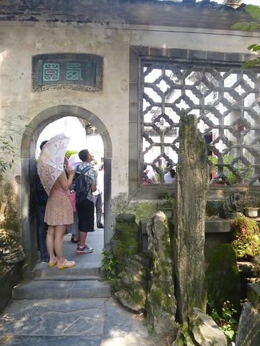 Anhui-Xidi-Jing'ai Hall (5)