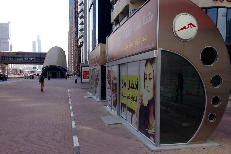 Sheikh Zaied road