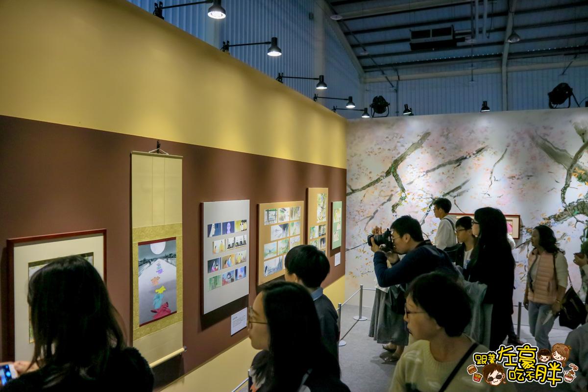 吉卜力的動畫世界特展-95