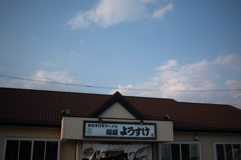 20160430-鳴神山-0442.jpg