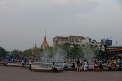 Wat Bottom Park