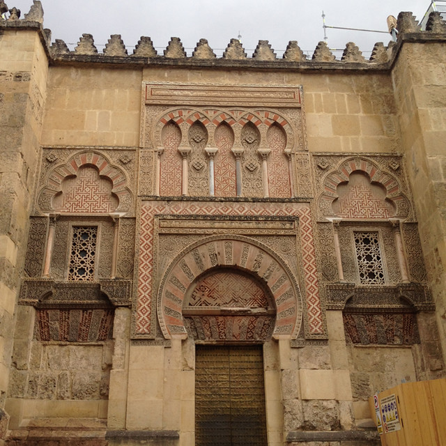 科尔多瓦大清真寺