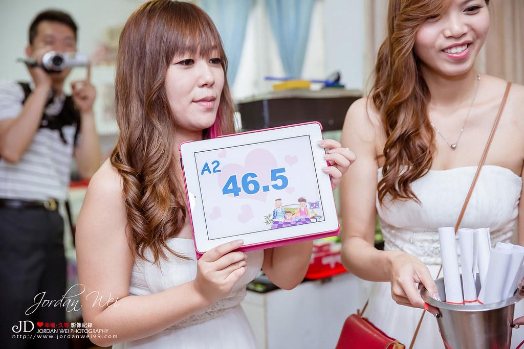 士鈞&沛綸-152