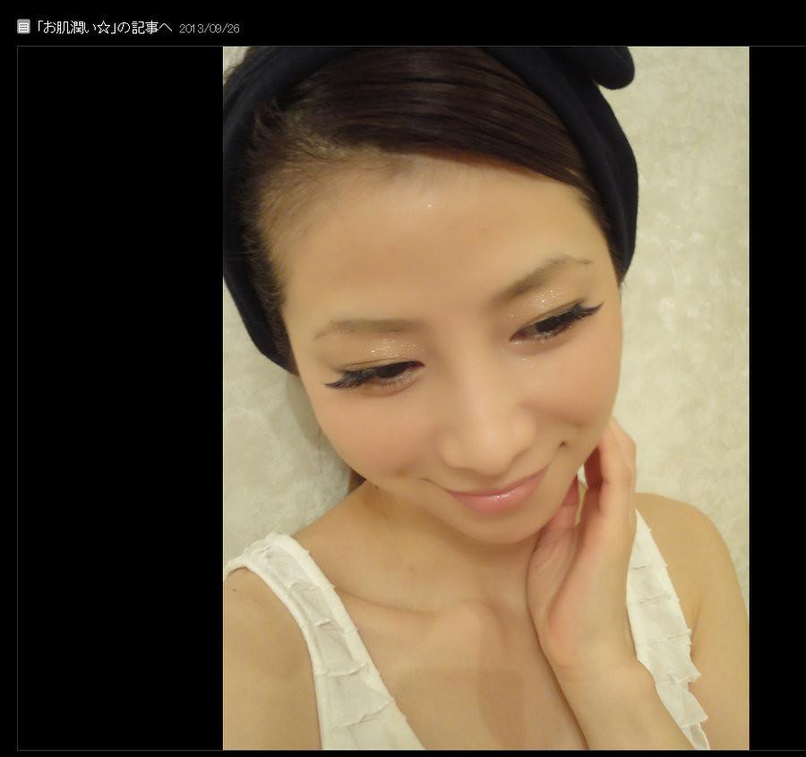 お肌潤い☆の画像  水谷雅子オフィシャルブログ「Masako's Life style」P… - Mozilla Firefox 22.06.2014 224045