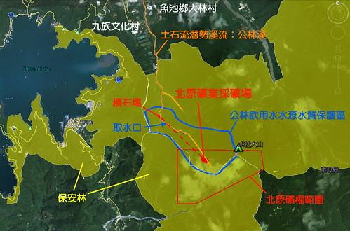 北原礦場與環境敏感區關係圖。(地球公民基金會提供)