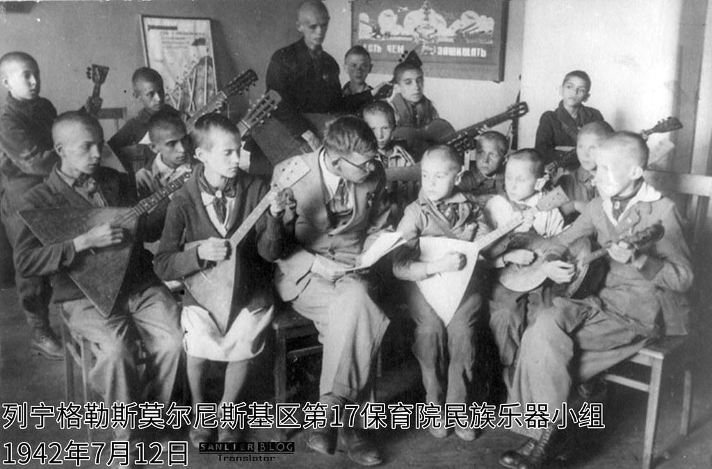 伟大卫国战争中的儿童23
