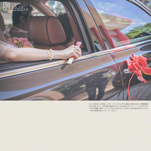 20140712PO-050