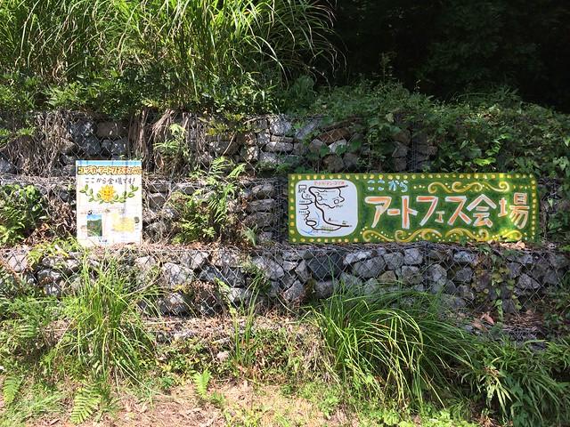 20140727_kozuka_06