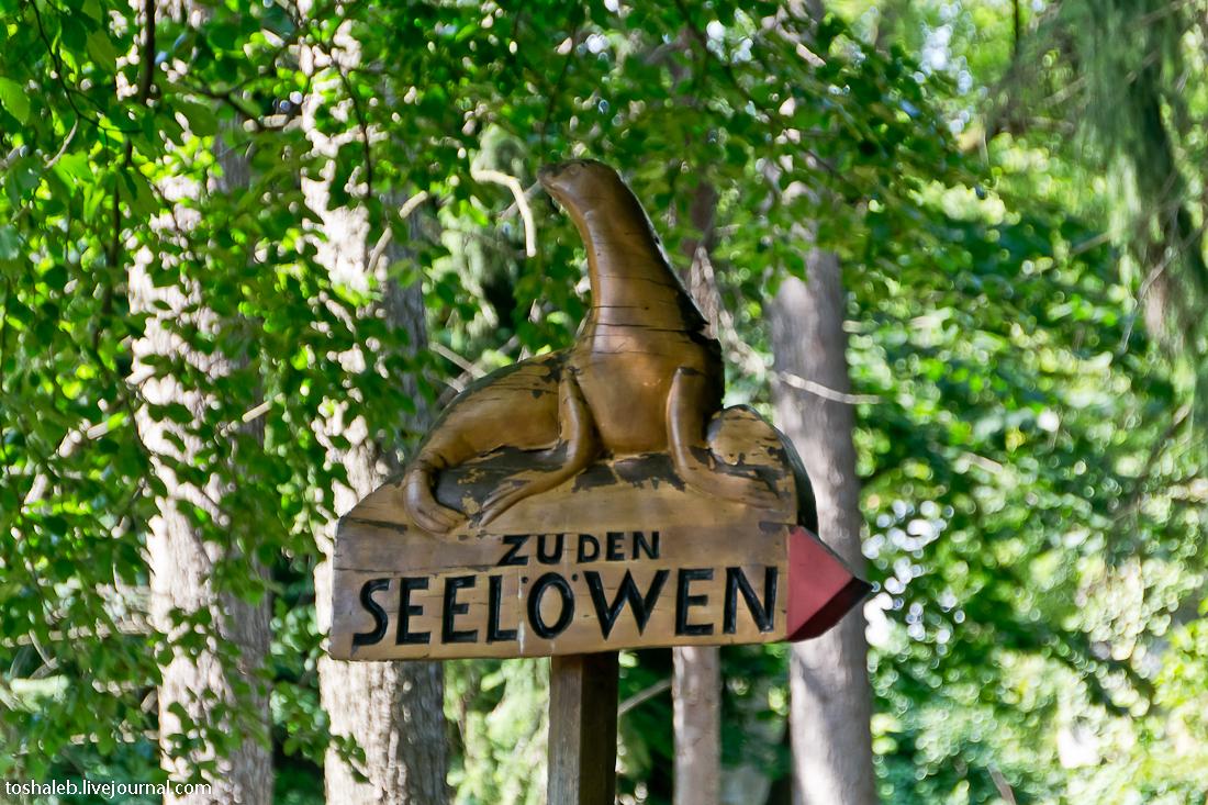 Берлин_зоопарк-73