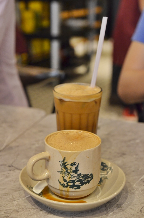 White Coffee & Milk Tea