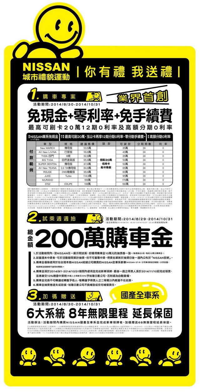 20180901-tw-news-01