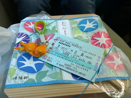 新幹線のったー by tomosunfish