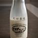machimura farms hokkaido milk