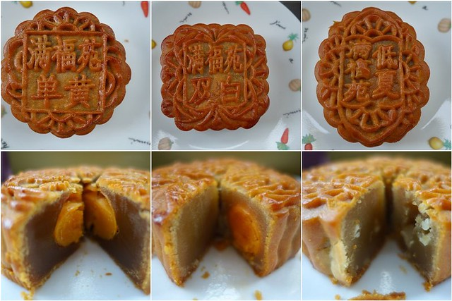 Man Fu Yuan's 2014 Baked Mooncakes collage