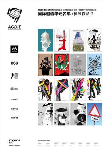2014 AGDIE