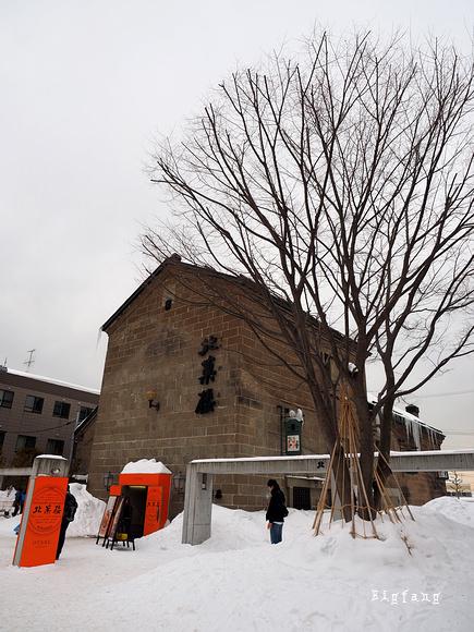 冬天北海道自駕遊