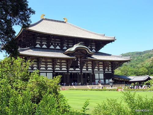 Daibutsuden