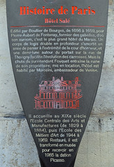 Photo of Brown plaque № 44733