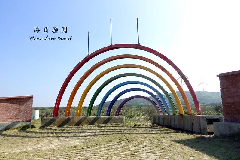 苗栗後龍海角樂園 (1)