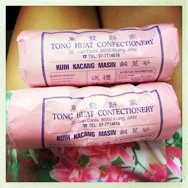 Tong Huat Confectionery - Tau Sar Peah