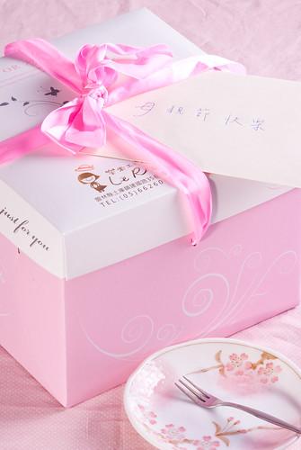 慶祝母親節-樂米工坊米蛋糕1