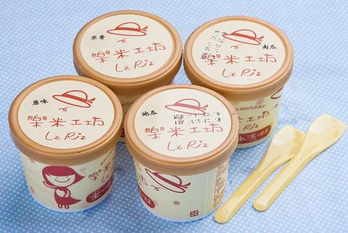 樂米工坊 米冰淇淋的消暑午茶17