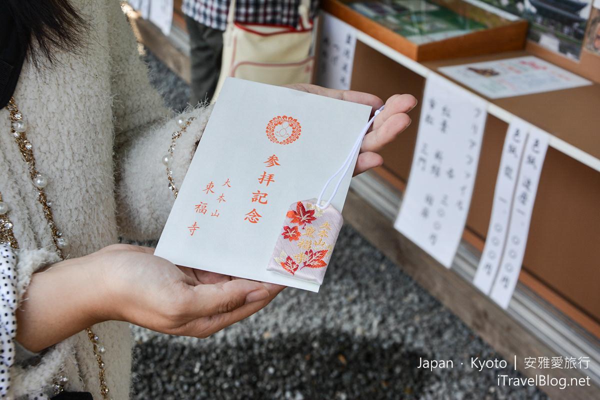 京都 东福寺62