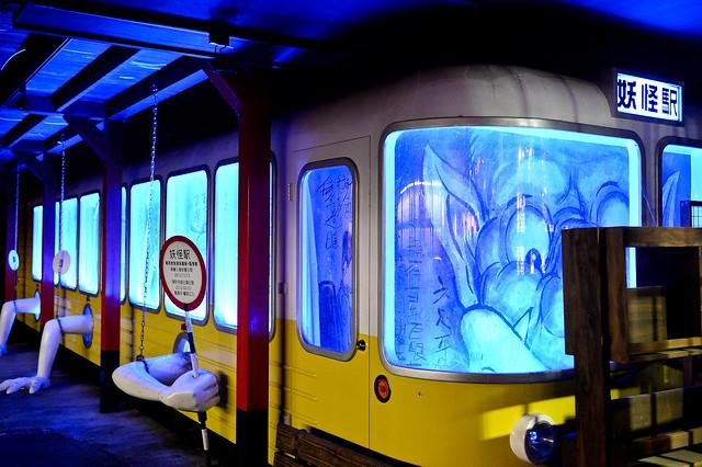 妖怪駅-妖怪公車
