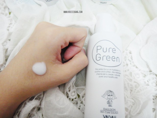puregreen (6)