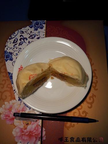 唯王食品中秋節禮盒-綠豆椪切面 (11)
