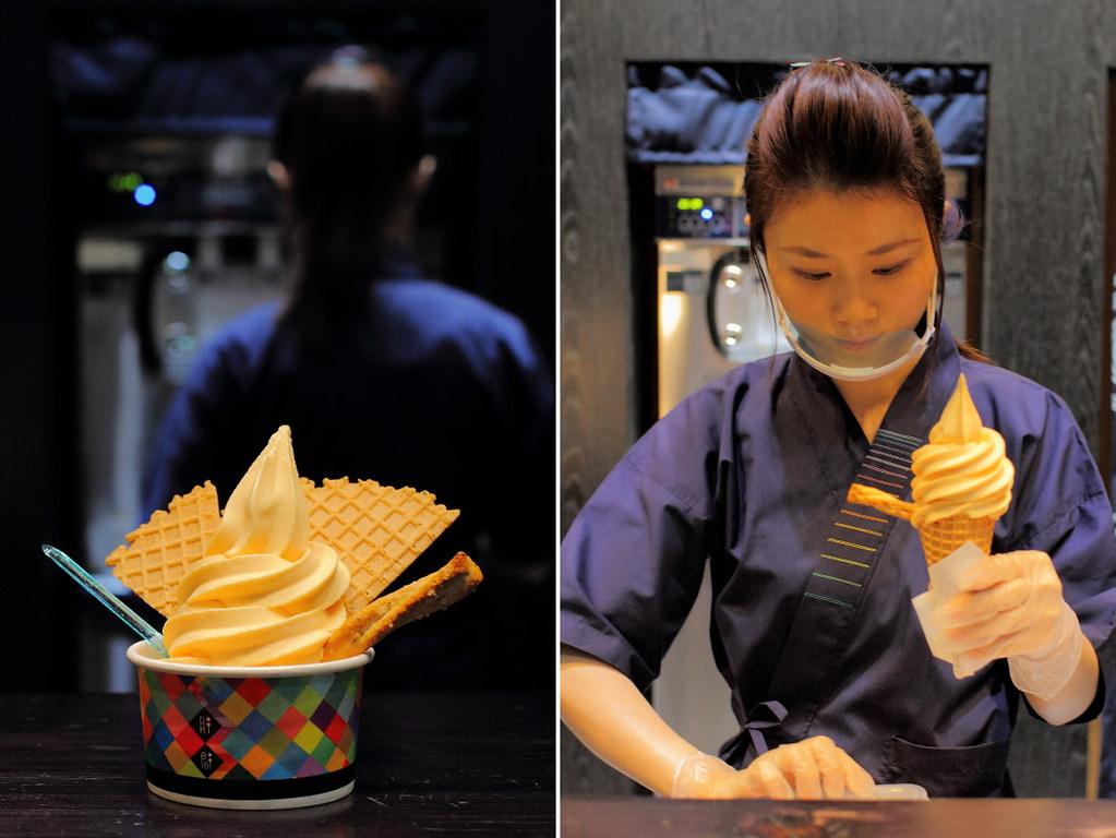 那間冰淇淋