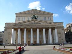 Bolshoi 2