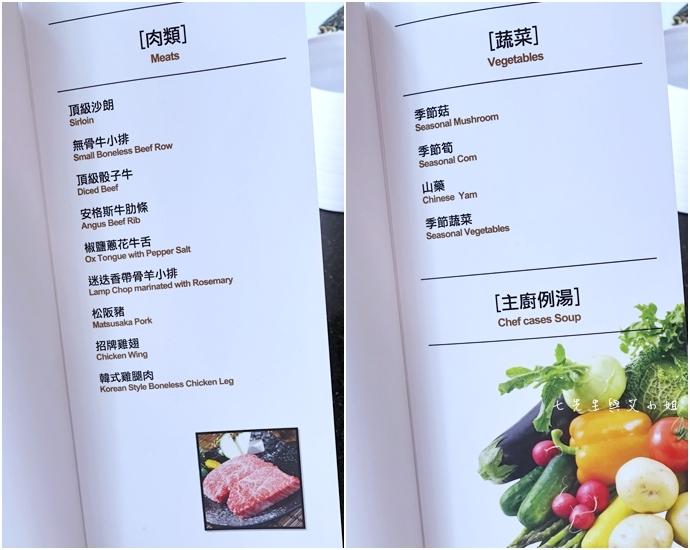 6 八田-頂級帝王蟹燒烤吃到飽