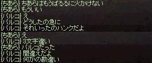 2014081002