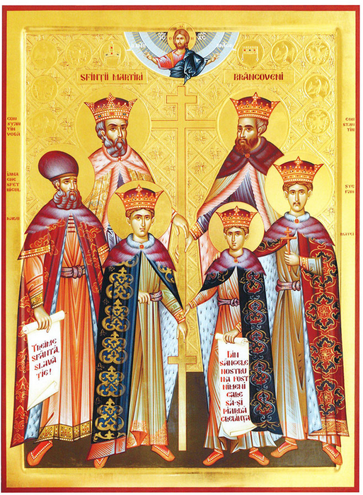 Sfintii Mucenici Brancoveni
