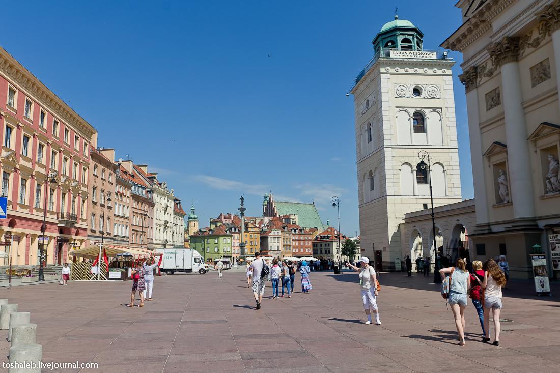 Варшава-14
