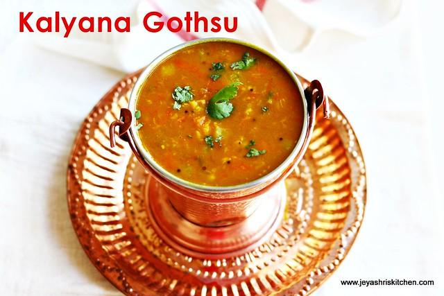 side dish-for-idli-pongal