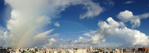 Rainbow | Naha City, Okinawa