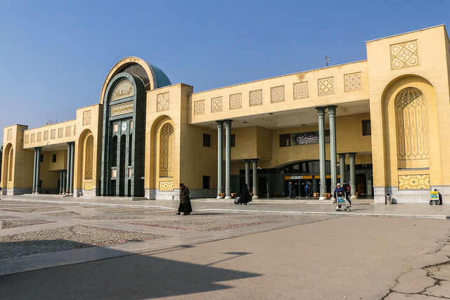 Isfahan International Airport, Isfahan イスファハン、シャヒード・ベヘシュティー国際空港