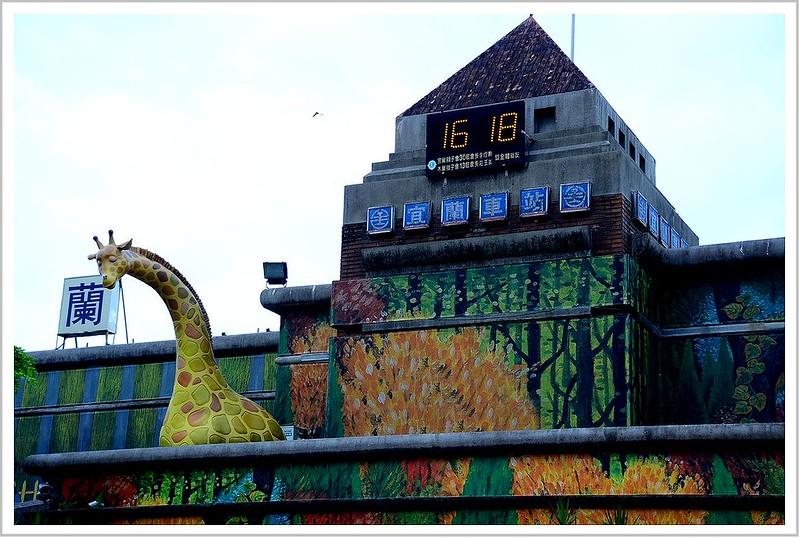 宜蘭香雞城.幾米.舊書櫃.礁溪頂好蔥油餅 (76)
