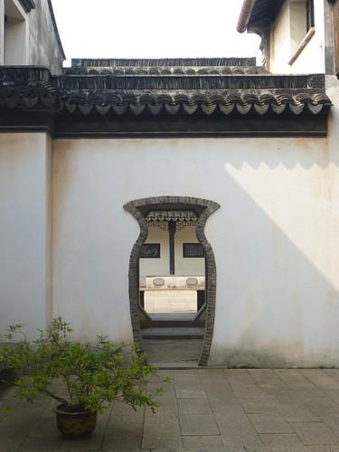 Jiangsu-Tongli-Maison Musée (9)